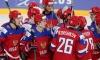 Российская молодежная сборная вырвала победу в групповом этапе молодежного чемпионата