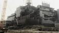 На Чернобыльской АЭС рухнули стены и часть кровли