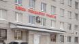 Роддом в Тосно временно станет инфекционным отделением