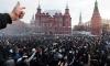 Убийство Буданова: Футбольные фанаты и ЛДПР готовятся к акциям