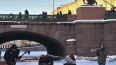 Петербургские музыканты на льду под Аничковым мостом ...