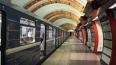 Сегодня метро в Петербурге продлит работу из-за Кубка ...