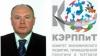 Петербургским депутатам представили нового главу КЭРППиТ...
