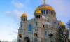 Власти Петербурга займутся развитием туристического потенциала Кронштадта
