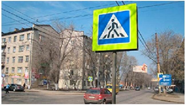 Петербург закупит светящиеся дорожные знаки на 103 млн рублей