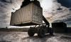 Фальшивые грузоперевозчики похитили товаров на 21 миллион рублей