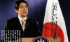 Россия и Япония готовы заключить мирный договор