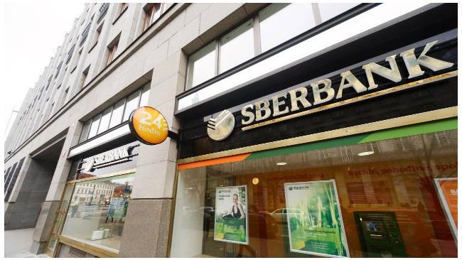 Бывшая сотрудница Сбербанка в Лондоне отсудила у компании $4,7 млн
