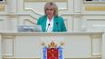 Агапитова покидает пост детского омбудсмена Петербурга