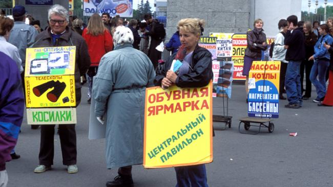 ВЦИОМ: 68% россиян считают инфляцию очень высокой