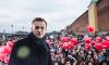 """Центр """"Э"""" рекомендует петербуржцам воздержаться от похода на митинг Навального"""