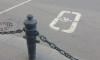 В Адмиралтейском районе магазин организовал съезд для инвалидов прямиком в водоотводную трубу