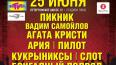 «ОКНА ОТКРОЙ– 2017» - Ежегодный Международный Петербургс ...