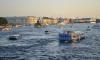 В Петербурге запретили движение судов с пассажирами на борту