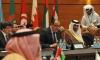 В районе проведения саммита ЛАГ в Багдаде прогремел взрыв