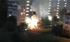 Во Фрунзенском районе ночью сгорели две иномарки