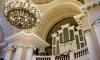 В Петербурге на каникулах пройдет органный фестиваль