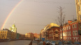 В небе над Петербургом заметили радугу