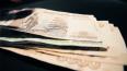 Полиция нашла 300 млн рублей при обыске бизнес-центра ...