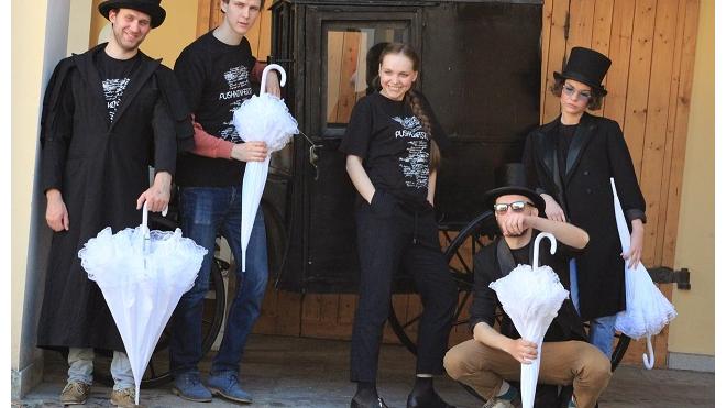 Музыкальный фестиваль «Пушкинfest»