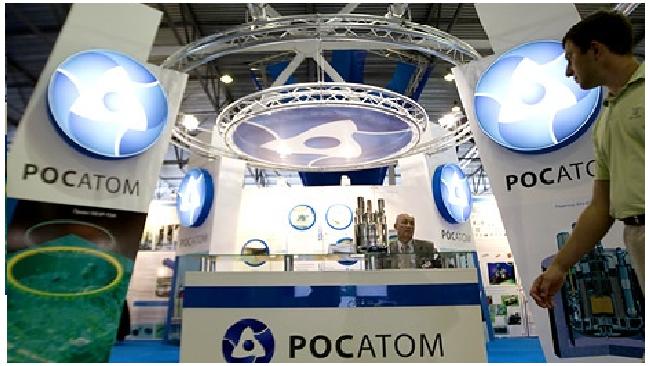 """Госкорпорация """"Росатом"""" может построить АЭС в Великобритании"""