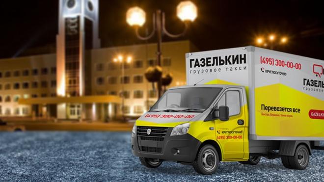 """""""Газелькин"""" пожалел 16 тысяч рублей за прошлогоднюю аварию"""