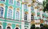 Пиотровский пообещал, что бахил в Эрмитаже больше не будет