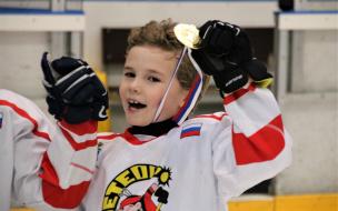 Юные спортсмены из Петербурга выиграли золото на Фестивале детских хоккейных команд
