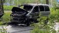 В Гатчине вспыхнул микроавтобус