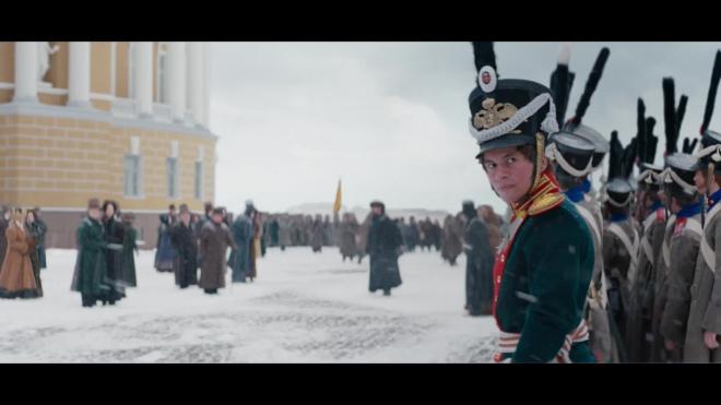 В сети появился трейлер фильма о декабристах с Прилучным и Матвеевым