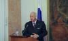 Глава Следственного комитета назвал условия для возвращения смертной казни в России