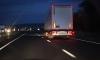 Конкурс на строительство Южной широтной магистрали временно приостановлен