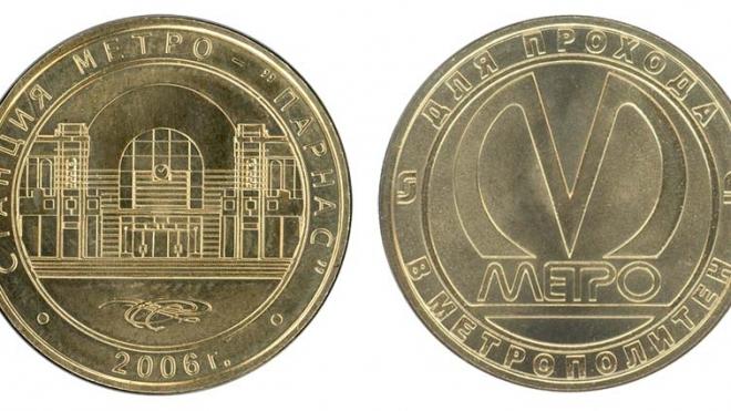 Проезд в Петербургском метро подорожает до 35 рублей