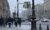 Последний месяц зимы в Петербурге начнется с тумана и гололедицы