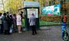 """Петербуржцы встали в очереди за """"бабьим летом"""""""