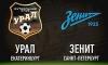 Зенит одержал победу над Уралом