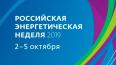 """Делегация от Ленобласти примет участие в форуме """"Российс ..."""