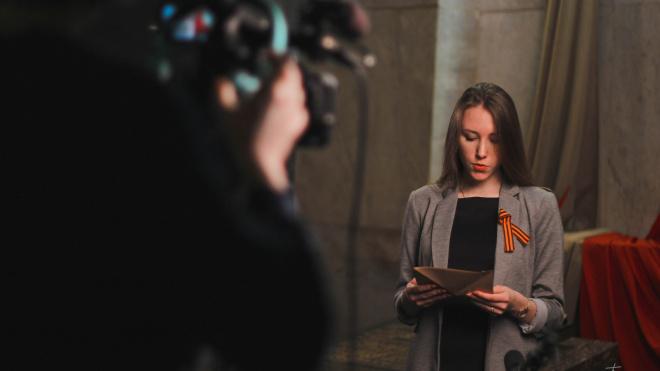 Петербуржцы прочтут фронтовые письма в онлайн-режиме
