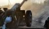 К северу от Донецка российские журналисты попали под огонь украинских пушек