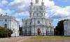 Чиновники заплатят за мойку окон Смольного два миллиона рублей