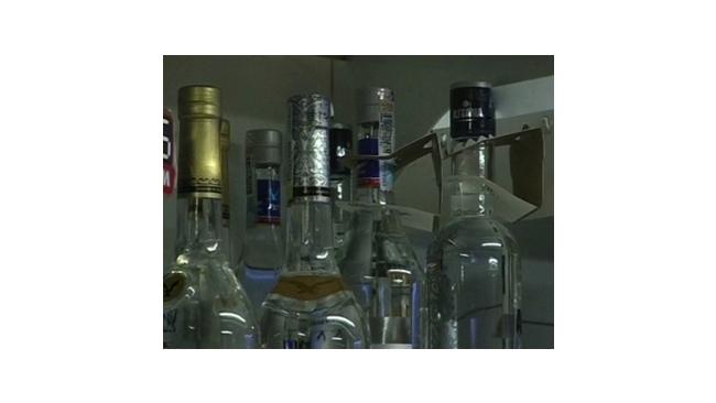 В Московской области с 21.00 до 11.00 запрещена продажа крепкого алкоголя