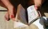 До 2024 года россиян переведут на электронные паспорта
