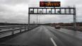 """В новогодние праздники трафик на трассе """"М-11"""" в Петербу..."""