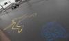 """На месте митинга нанесли граффити """"Здесь ОМОН бил людей"""""""