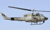 Крушение вертолета в Брунее: погибли 12 человек
