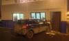 Накануне ночью пьяный водитель разнес автомойку на Промышленной улице