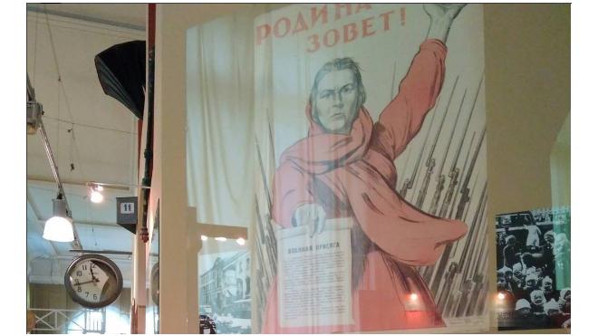 Новым директором музея обороны и блокады Ленинграда станет Елена Лезеик