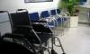 В Петербурге откроют отделение для ухода за молодыми инвалидами