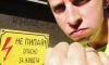 Актер Дмитрий Лысенков пригрозил угонщикам его авто