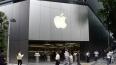 Apple презентовала гигантский iPad Pro